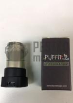 Wymienna bateria do vaporizera PUFFiT 2